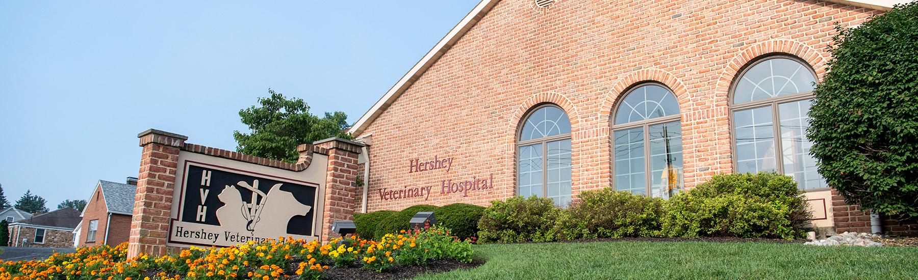 hershey vet building front